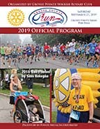 2019 Grosse Pointe Sunrise Rotary Run program